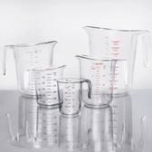 Choice 5-Piece Clear Plastic Measuring Cup Set