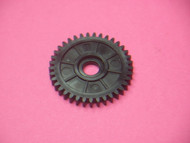 DAIWA 240-2890 (2402890) IDLE GEAR FOR ACCUDEPTH PLUS ADP57LCB, SEAGATE/SEALINE LW50H, SG57LC3B, & SL57LC5