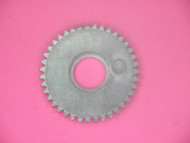 A-1 OKUMA 27050164 TRANSMISSION GEAR FOR AZORES Z-65S, Z-80S, Z-90S, 6500, 8000, 9000, & 16000
