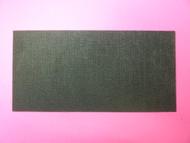 "4"" X 8"" CARBON FIBER DRAG SHEET .030"" (.7mm) THICKNESS"