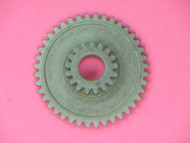 A-1 OKUMA 17070010 TRANSMISSION GEAR