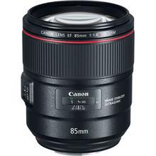 Canon EF 85mm f/1.4L IS USM Lens  40 day/160 week/320 month