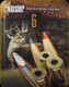 Nosler - Reloading Manual - 6th Edition