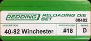 Redding - Full Length Sets - 40-82 Winchester - 80482