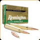 Remington - 300 Win Mag - 165 Gr - Copper Solid - Boat Tail - 20ct