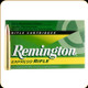 Remington - 35 Whelen - 250 Gr - Express - Pointed Soft Point - 20ct - 21499