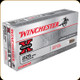 Winchester - 225 Win - 55 Gr - Super-X - Jacketed Soft Point - 20ct - X2251