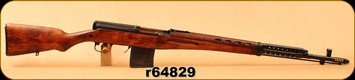 "Consign - Tokarev - 7.62x54R - Model SVT-40 - Wd/Blued, 26.5""Barrel"