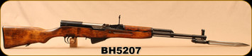 "Consign - Tula Arsenal - 7.62x39 - SKS - Hardwood stock/Blued, 20""Barrel, Made in 1951, c/w Bayonet, Ammo pouches & Synthetic Sling"