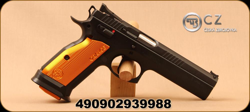 CZ - 9mm - 75 TS (Tactical Sport) Orange - Single Action