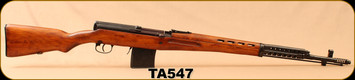 """Consign - Tokarev - 7.62x54R - SVT40 - Wood Stock/Blued, 26""""Barrel, Made in 1943"""