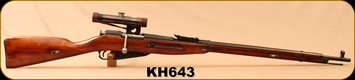 "Consign - Mosin Nagant - 7.62x54R - 1891 Sniper Rifle - Wood Stock/Blued, 29""Barrel, 1942"