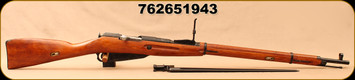 "Mosin Nagant - 7.62x54r - 1943r Izhevsk arsenal military surplus - Wood Full Stock/Blued, 29""barrel, Bayonet - New, Unfired - in packing grease"