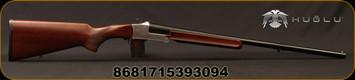 "Huglu - 20Ga/3""/24"" - 301A - Walnut/Silver Receiver/Chrome-Lined Barrel, Fixed choke, Brass Bead Front Sight"