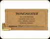 Winchester - 380 Auto - 95 Gr - Service Grade - Full Metal Jacket - 50ct - SG380W
