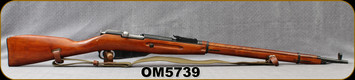 """Consign - Mosin Nagant - 7.62x54R - M91/30 - Izhevsk Arsenal - Wood Stock/Blued, 29""""Barrel, Made in 1943, Matching S/N, bayonet, (6)ammo pouches, 2 synthetic slings, 2 cleaning kits - missing cleaning rod"""