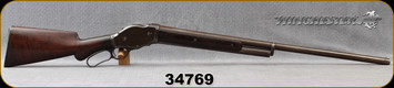 "Consign - Winchester - 12Ga/30"" - Model 1887 - Lever Action Shotgun - Wood Stock/Brown Patina, Brass Bead Front Sight, Manufactured in 1891"