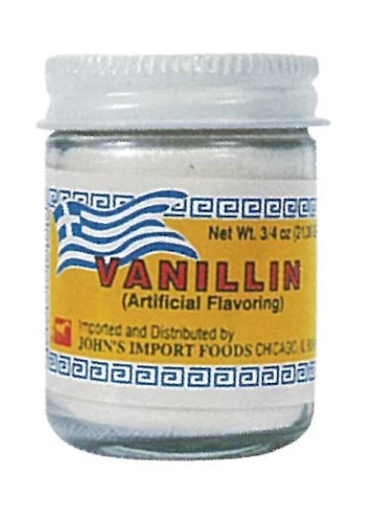 vanillin-powder-greece.png