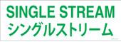 "6 x 18"" Single Stream Multilingual Decal Japanese"