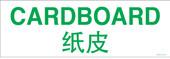 "6 x 18"" Cardboard Multilingual Decal Chinese"