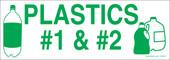 "3 x 8.5"" Plastics #1 & #2 Recycle Sticker"