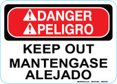 "5 x 7""  Bilingual Danger Keep Out Decal"