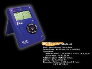 BC870 Uke Tuner ( Available in Pink only)