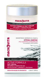 Macrovita Active Formula Face Cream