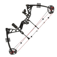 Is a compound bow adjustable?