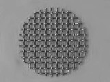 Screen, Coarse Stainless 5/8″ Diameter