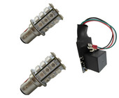 MP-1157-UB-DBL Double Rate Front Turn Lamps