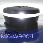 M10 Marine Boat 12V LED Waketower All-Round Navigation LIGHT 2 Nautical Miles