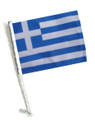 GREECE Car Flag with Pole