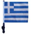"SSP Flags GREECE 11""x15"" Flag with Pole and EZ On Extended Straps Bracket"