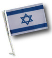 ISRAEL Car Flag with Pole