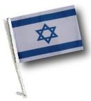 ISRAEL Car Flag with Pole