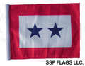 TWO STAR BLUE STAR 11in x15 Replacement Flag for Motorcycle, Golf Cart and Car flag poles