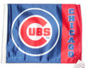 CHICAGO CUBS Flag with 11in.x15in. Flag Variety