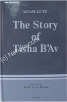The Story of Tisha B'Av