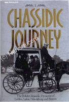 A Chassidic Journey