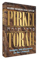 Pirkei Torah: Insights and discourses on the Chumash