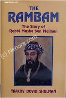 The RAMBAM