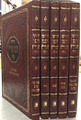 Rabbi Yitzchak Zev Soloveitchik on Shas (5 Volumes)