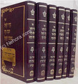 Books of the Chafetz Chaim