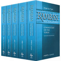 RAMBAN (Nachmanides) Commentary on the Torah (5 vol.)