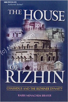 The House of Rizhin