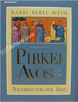 Pirkei Avos: Teachings for our Times (R' Berel Wein)