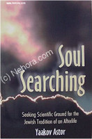 Soul Searching - Science and Souls
