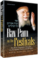 Rav Pam on the Festivals
