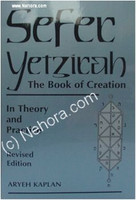 Sefer Yetzirah / Book of Formation - Rabbi Aryeh Kaplan